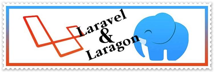 Laragon Nedir? Laragon Nasıl Kullanılır?
