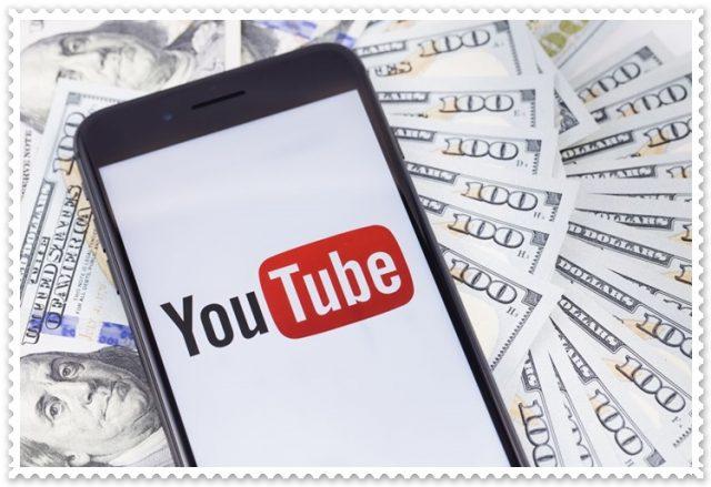 Youtube Para Kazanma Fırsatları!