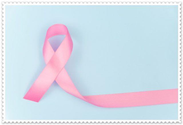 Meme Kanserinde Bilinmesi Gerekenler Nelerdir?