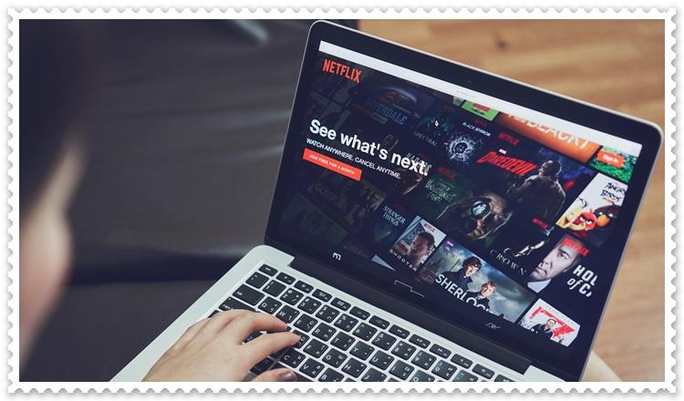 Netflix Party Nedir