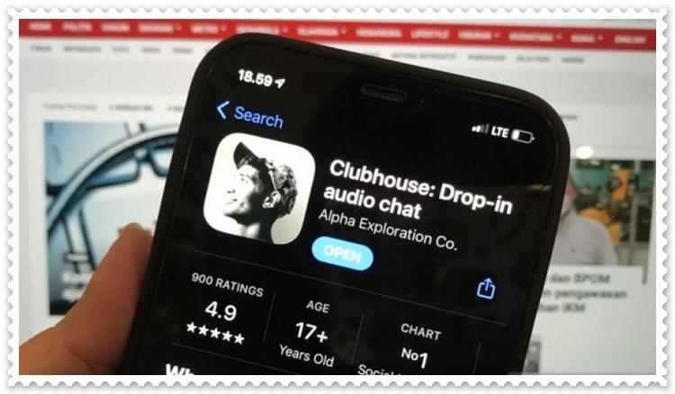 Clubhouse Android Ne Zaman Çıkacak?