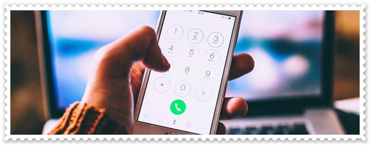 Acil Durum Telefon Numaraları Hangileridir? Güncel Acil Durum Telefon Numaraları