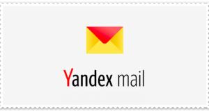Yandex Mail Nedir? Nasıl Kullanılır? Kurulumu Nasıl Yapılır? Pratik Anlatım!